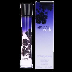 Armani Code EDP 75mL